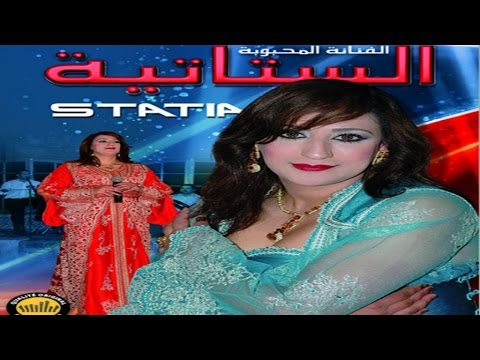 Statia - Wach Ana Nmout - شعبي مغربي