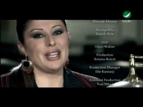 Marie Suleiman Bokra Manshouf -  مارى سليمان - بكرا منشوف