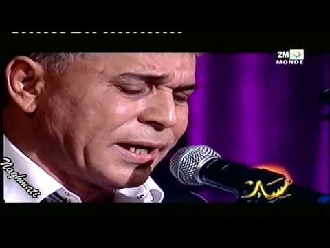 Stati - Wash Samak L'Allah *  ستاتي عبد العزيز ـ وَاشْ اسْمَّاك الله