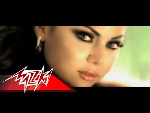 Mosh Adra Istanna - Haifa Wehbe مش قادره أستنى - حفلة - هيفاء وهبى