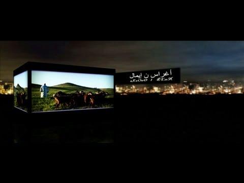 Aghras n Imal 2012 - Tchama gi Arouit HD