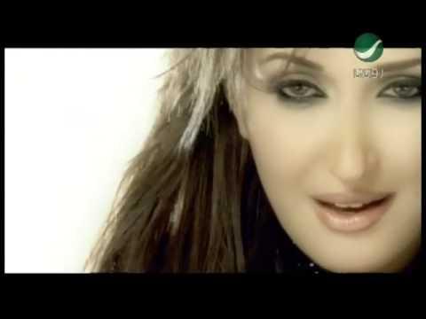 Rajaa Hal El Dounia -  رجاء - استغربت حال الدنيا