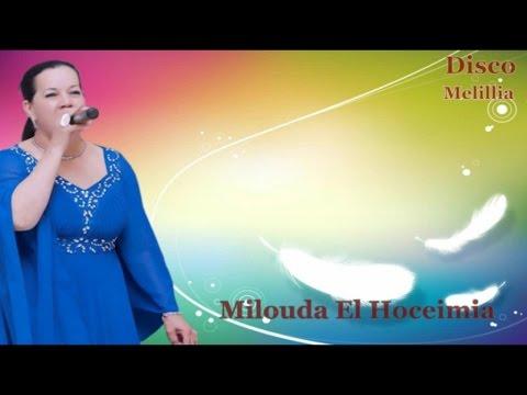 Milouda El Hoceimia - Mamino Daqadasch