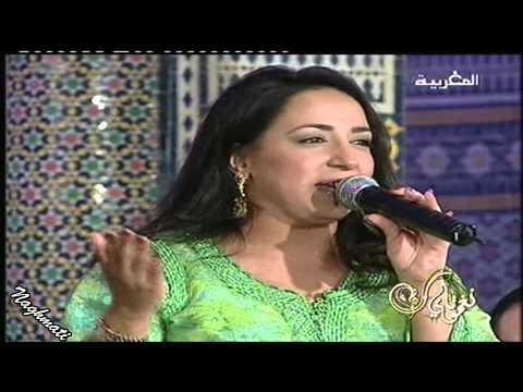 Malhoun -Kenza Al Ayoubi- L'Ghzale *الملحون ـ كنزة الأيوبي ـ الغزال