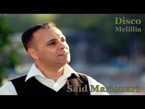 Said Mariouari - Yadjis Oliman