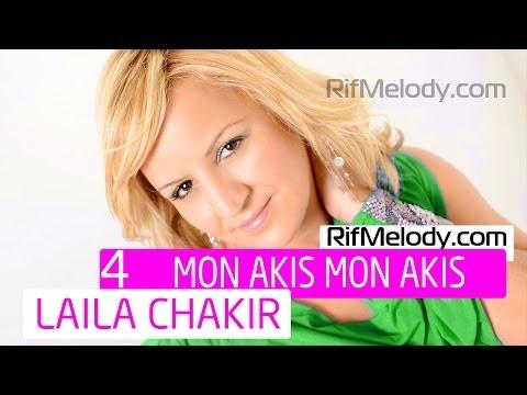 Laila Chakir 2014 - Mon Akis Mon Akis HQ
