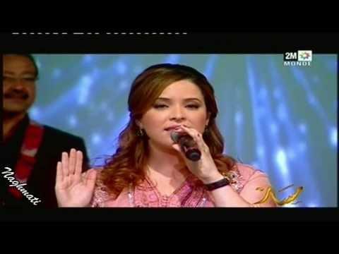Malhoun - Sanaa Marhati *الملحون ـ سناء مرحتي ـ سير ياناكر لحسان
