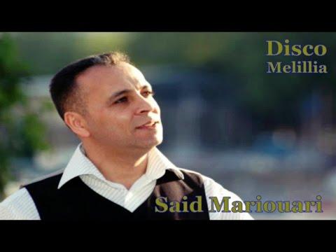 Said Mariouari - Wazai Bou Taiara