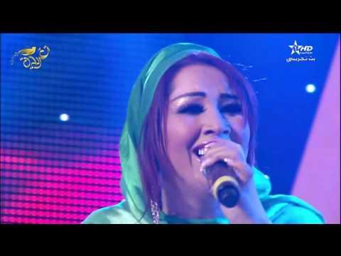 Saida Charaf & Lamia Zaydi - سعيدة شرف و لمياء الزايدي