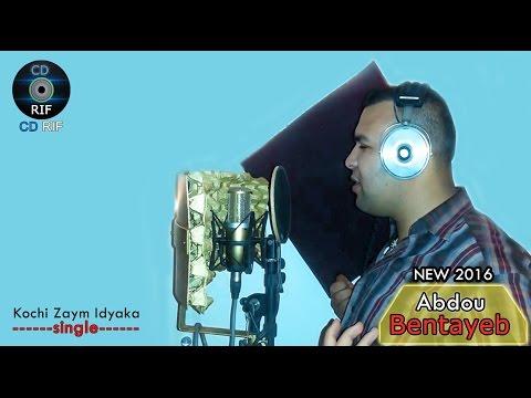 Abdou Bentayeb 2016 / Kochi Zayam Idyaka
