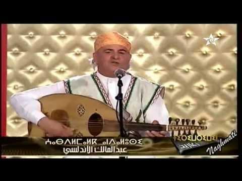 الطقطوقة الجبلية ـ عبدالمالك الأندلسي ـ  ياعبدالله