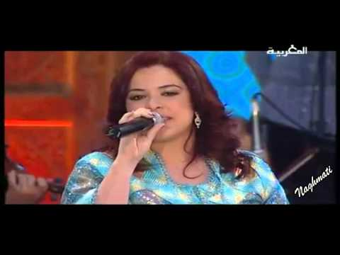 Malhoune  Marocain _Sanae Marhati _ Fatma *الملحون المغربي