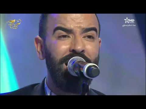 Hamid El Hadri 2016 - Slami Lik / حميد الحضري - سلامي ليك