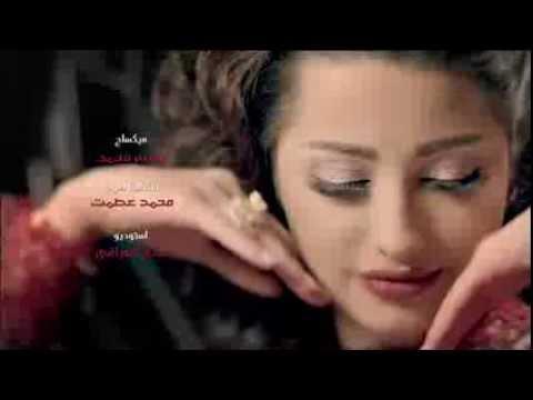 منى أمرشا - رفع ضغطي | Mona Amarsha - Rafaa Daghti
