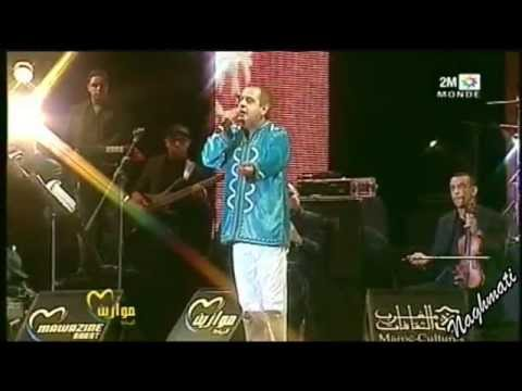 Pinhas - Zine Li 3tak L'Allah - بنحاس ـ الزين لي اعطاك الله