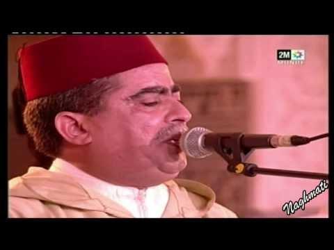 Tarab Andaloussi - Abdelmajid Bouzouada *  الطرب الأندلسي ـ عبد المجيد بوزوادة