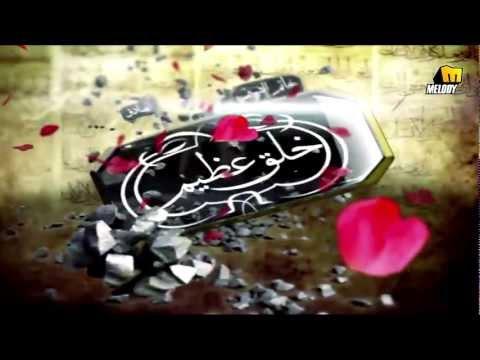 Mohamed Abd El Mon'em - Ahla Hedeya / محمد عبد المنعم - أحلى هديه