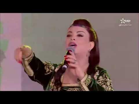 Latifa Raafat - Mariage Lalla Laaroussa 2016 / لطيفة رأفت - عرس لالة لعروسة