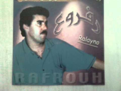 Mimoun Rafrou3 - Moun Akidi Swour Nam
