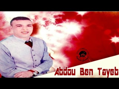 Abdou Ben Tayeb - Maghar Atarifacht