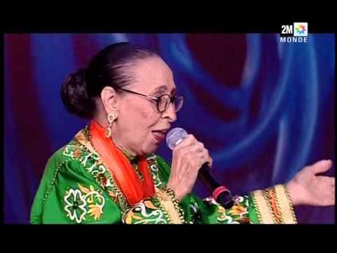 El Hajja El Hamdaouia 2014 - الحاجة الحمداوية - العار يا العار
