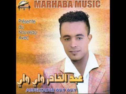 Marokko Riff Music 2010
